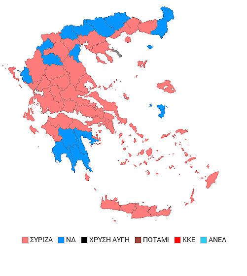 Elecciones griegas 2015